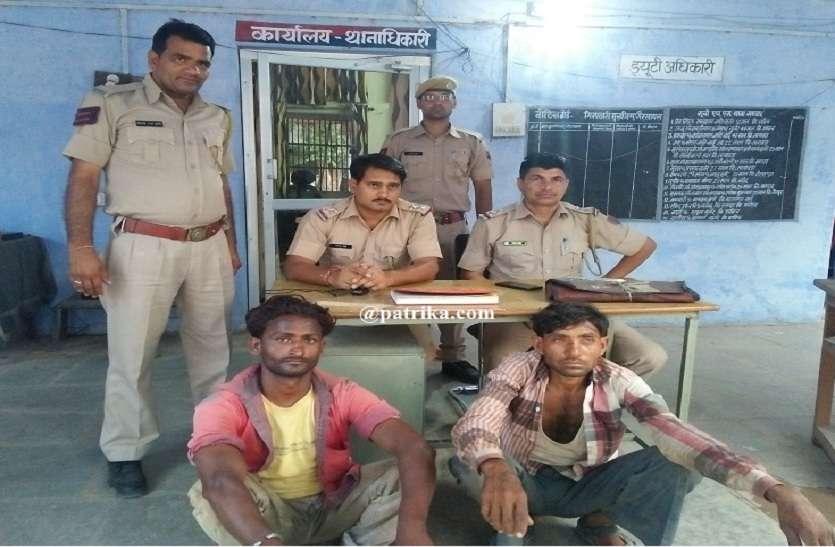 पुलिस नाकाम, ईटावदा गांव के ग्रामीणों ने चोरों को दबोचा