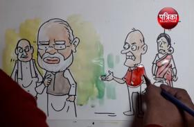 रसोई गैस के कीमतों में वृद्धि पर आम आदमी का तंज देखिए कार्टूनिस्ट लोकेन्द्र सिंह की नजर से