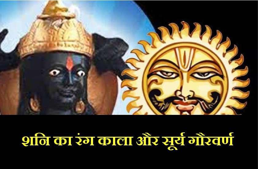 Shani Jayanti Special latest news