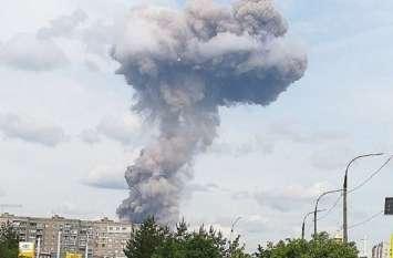 रूस के केमिकल प्लांट में विस्फोट, कई लोग हताहत