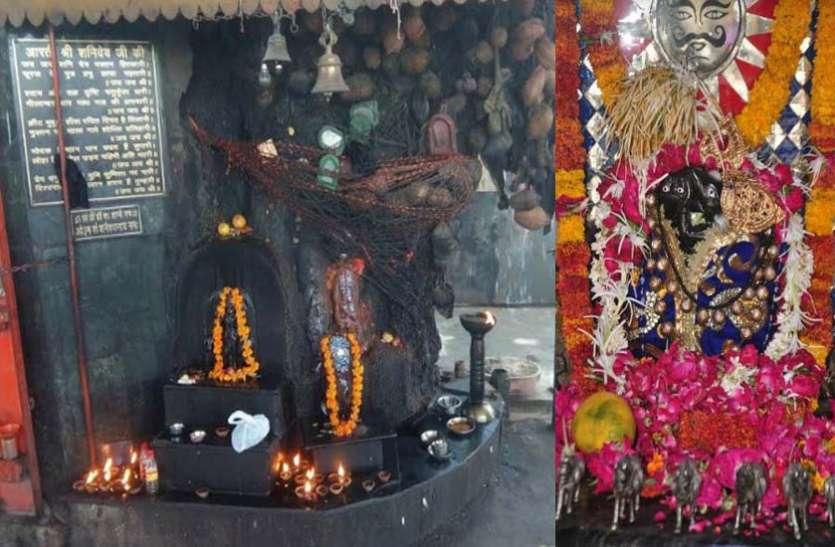Shani Jayanti Special : शनि देव का हमारी दिनचर्या से गहरा संबंध, पढ़े पूरी खबर