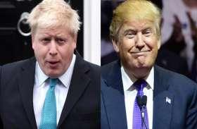 ट्रंप ने भावी ब्रिटिश पीएम उम्मीदवार की जमकर तारीफ की, कहा-  ब्रिटेन के लिए बेहतर साबित होंगे बोरिस जॉनसन