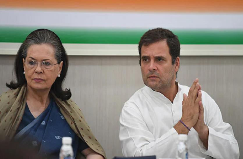 राहुल गांधी ने ब्रिटिश राज से की मोदी सरकार की तुलना, कहा- हम लड़ेंगे और फिर जीतेंगे