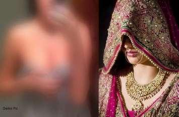 फटी रह गई दूल्हे की आंखें जब शादी से पहले Whatsapp पर आई दुल्हन की ऐसी फोटो, फिर..
