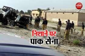 पाकिस्तान: उत्तरी वजीरिस्तान में सेना के वाहन पर हमला, एक जवान की मौत