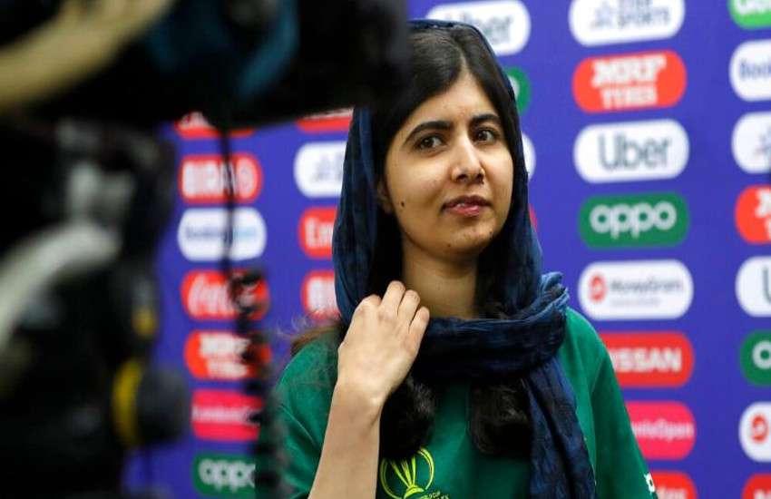 malala-yousafzai-make-joke-of-india-in-world-cup
