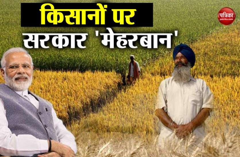 मोदी सरकार ने पहली कैबिनेट बैठक में किसानों को किया खुश, अब से सभी के खाते में आएंगे 6,000 रुपए