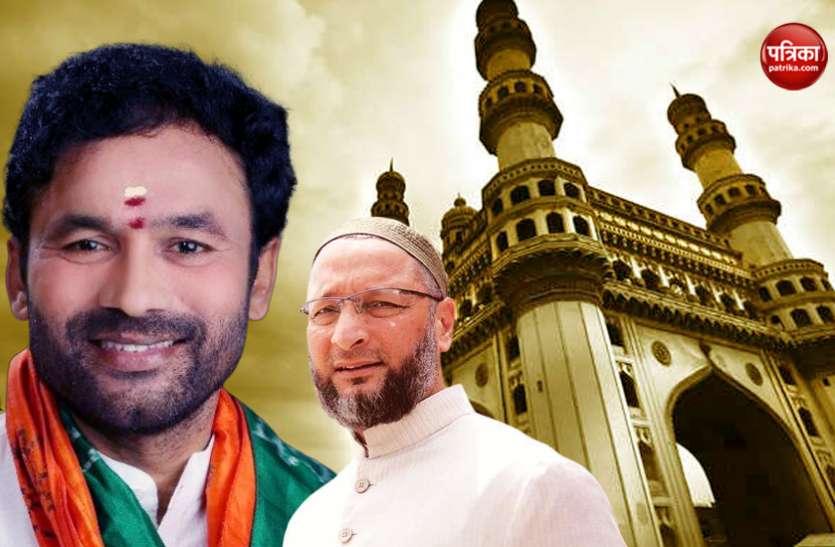 कृष्ण रेड्डी के बयान पर बोले ओवैसी- BJP वालों को हर मुसलमान आतंकी ही लगता है