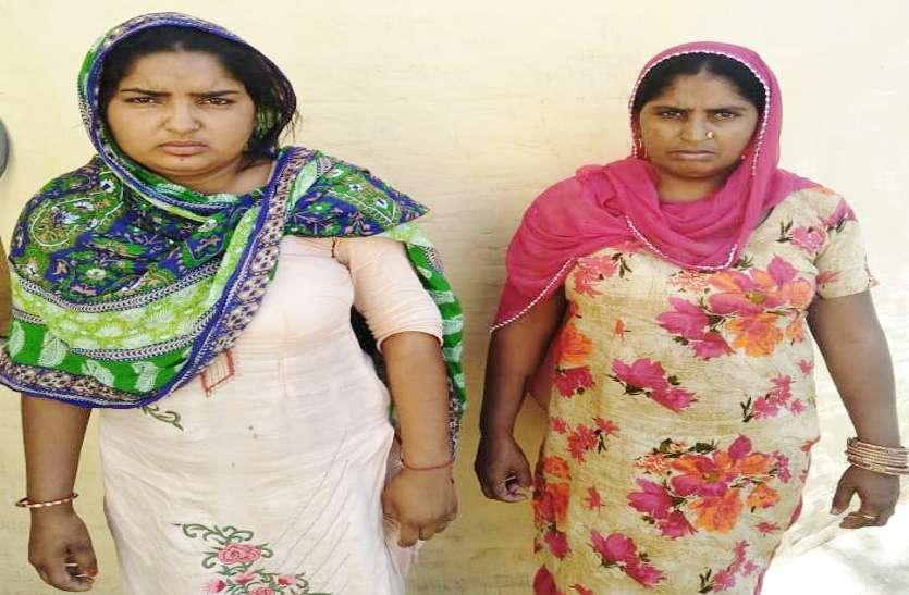 30 किलो डोडा पोस्त सहित दो महिलाएं गिरफ्तार