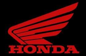 12 जून को Honda लॉन्च करेगा अपना पहला BS-VI टू-व्हीलर, जानें और क्या होगा खास