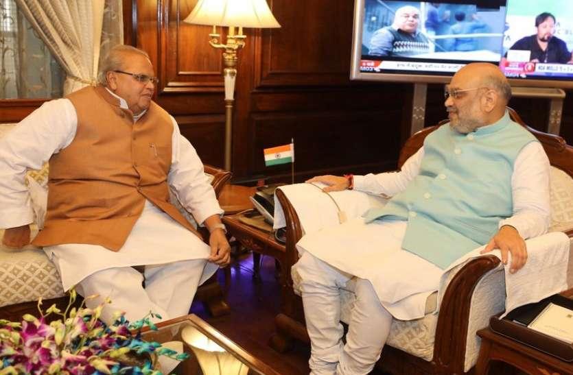 कश्मीर मुद्दे पर गृह मंत्री अमित शाह ने शुरू किया काम, पहले ही दिन राज्यपाल से की मुलाकात