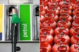 गाजियाबादः सस्ता हुआ पेट्रोल-डीजल, रसोई गैस की कीमतों में बेतहाशा बढ़ोतरी, जानिये आज के रेट