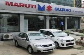 देश की सबसे बड़ी कार कंपनी Maruti की सेल में आई 22 फीसदी की गिरावट