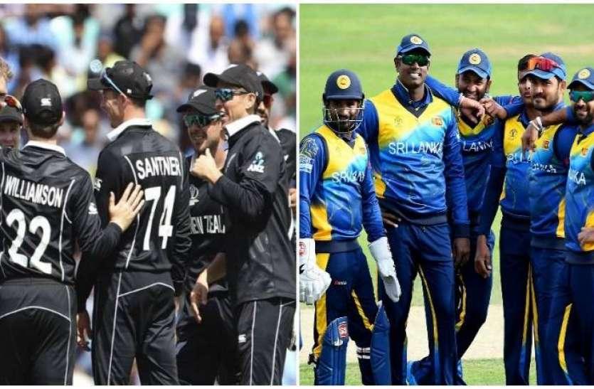 NZvsSL: कार्डिफ में एक भी मैच नहीं जीता है श्रीलंका, UK में केन-टेलर का साझेदारी औसत 90 का