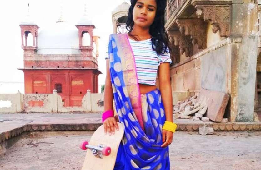पन्ना की स्केटिंग गर्ल आशा ने सचिन तेंदुलकर के साथ टीवी विज्ञापन में किया काम, बहुराष्ट्रीय कंपनी ने किया साइन