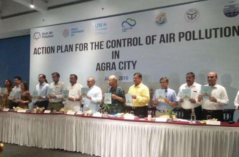 ताजमहल के 20 किलोमीटर के दायरे में बनेगा एयर सेंसिटिव जोन, Action Plan Of Agra की हुई लांचिंग
