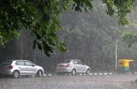 'एक बारिश ऐसी भी'... सारी रात जगाती है
