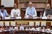 मोदी कैबीनेट ने पहली ही बैठक में पशुपालकों के लिए बड़ा फैसला, प्रदेश के 1.21 करोड़ गौवंश के टीकाकरण का खर्च उठाएगी केन्द्र सरकार