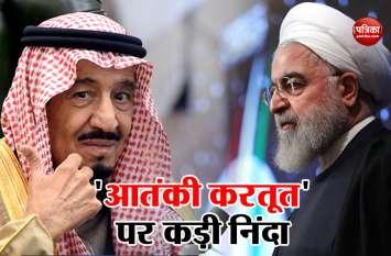 सऊदी किंग ने ईरान को सुनाई 'खरी-खोटी', टैंकर पर किए हमले को बताया 'आतंकी कार्रवाई'