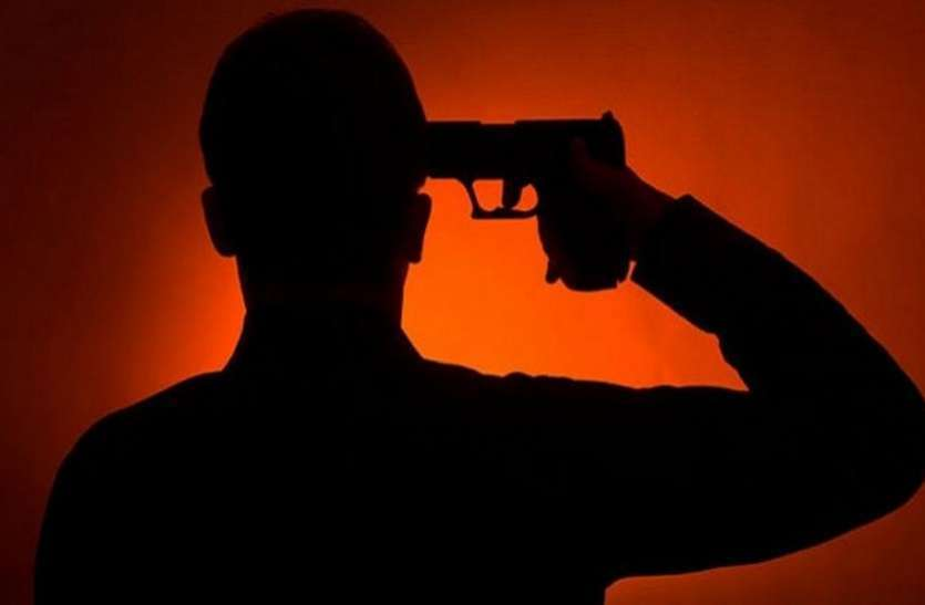 प्रेम प्रसंग के चलते सर्विस रिवाल्वर से कांस्टेबल ने खुद को  मारी गोली