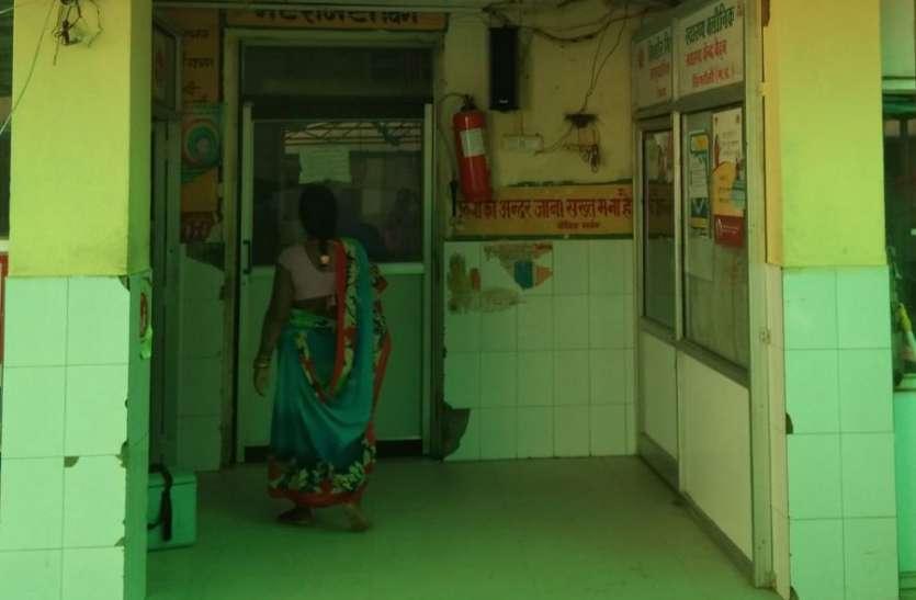खून की कमी से हर महीने दम तोड़ रही प्रसूताएं, स्वास्थ्य विभाग की लापरवाही, पर्दा डालने नहीं कराई जा रही मातृ मृत्यु आडिट