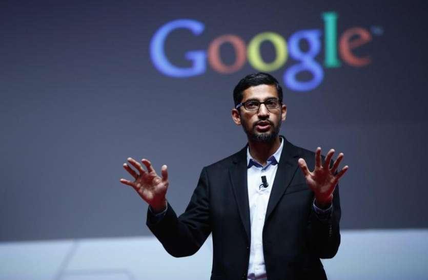 Google के सीईओ सुंदर पिचाई ने इक्विटी अवॉर्ड लेने से किया इनकार, कहा - सैलरी ही काफी है