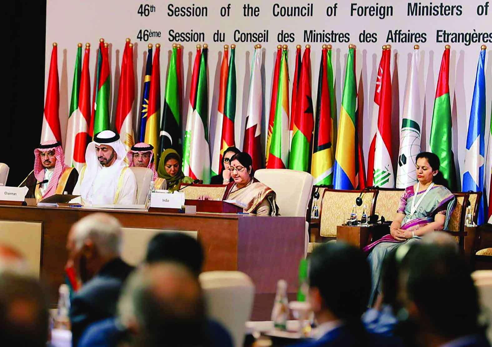 Sushma Swaraj at OIC