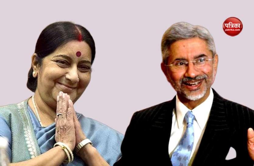 विदेश मंत्री बनते ही जयशंकर का ट्वीट, 'सुषमा के नक्शे कदम पर चलना गर्व की बात'