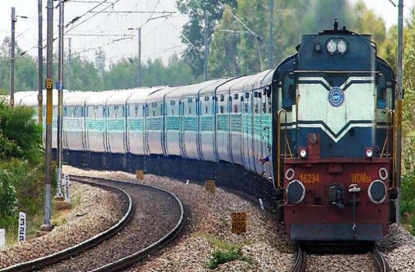 इन ट्रेनों में करना है यात्रा तो 30 जून के बाद ही करें फैसला