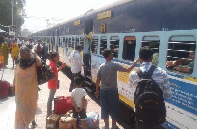 railway ने पांच करोड़ का जुर्माना वसूला, जबलपुर मंडल ने बनाया रिकार्ड