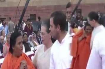 मोदी के शपथ ग्रहण समारोह में उमा भारती से इस तरह मिले थे राहुल, तो सोनिया ने लगा लिया था गले