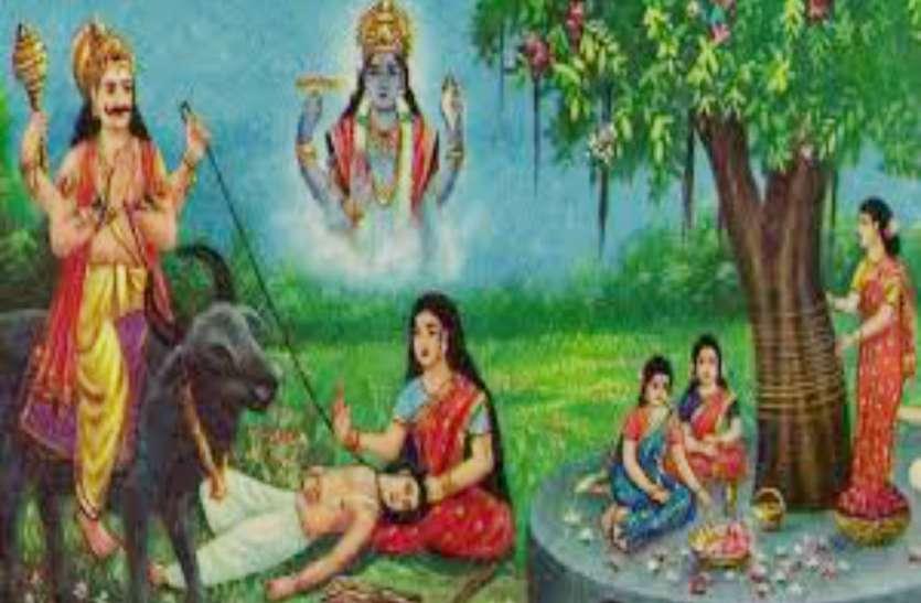 Vat Savitri Vrat 2021: सुहागिनें दो दिन करेंगी वट सावित्री व्रत पूजन, जानें जानकारों ने किस तिथि को बताया श्रेष्ठ