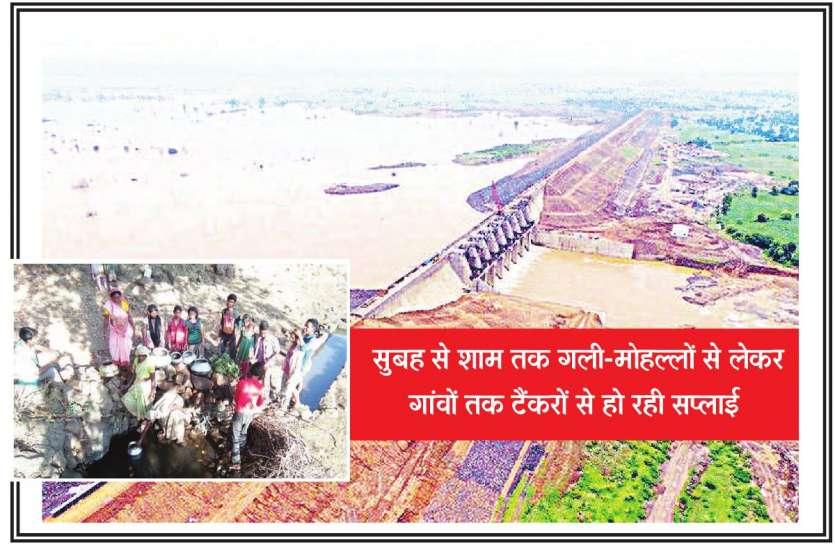 लबालब पानी से भरा बांध, फिर भी प्यासा मुख्यमंत्री का शहर