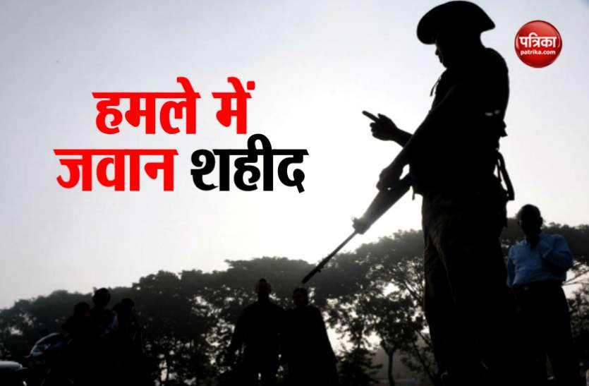 झारखंड: दुमका में मुठभेड़ में 4 नक्सली ढेर, 1 जवान शहीद