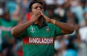 विश्व कप क्रिकेट 2019 : दक्षिण अफ्रीका की लगातार दूसरी हार, बांग्लादेश ने किया बड़ा उलटफेर