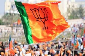 VIDEO : लोकसभा चुनाव के बाद खास मिशन में जुटी BJP, शाह ने रखा नया टारगेट..वसुंधरा राजे भी हुई बैठक में शामिल