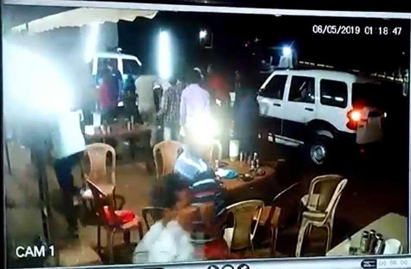 आरक्षक से मारपीट करने वाले एसआई को किया गया गिरफ्तार, CCTV फुटेज से हुई आरोपी की पहचान