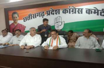 Chhattisgarh में 11 सीटों पर जीत का दावा करने वाली कांग्रेस को मिली 2 पर जीत, हार के कारणों पर मंथन शुरू