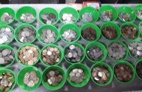 कैसे होते थे वर्ष 1835 में सिक्के