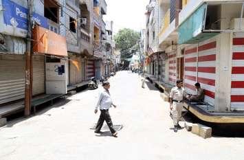 चौथे दिन भी बंद रहे बाजार, चौपाटी पर खुली दुकानें