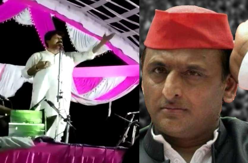 अखिलेश यादव और सपा की तारीफ में बिरहा गाने वाले सुरेन्द्र यादव के खिलाफ मुकदमा, PM मोदी और CM योगी के खिलाफ कहे थे अपशब्द