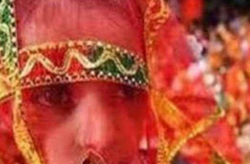 पिता पुत्र द्वारा नाबालिग बेटी, शादी का विरोध करने पर घर में मचा कोहराम