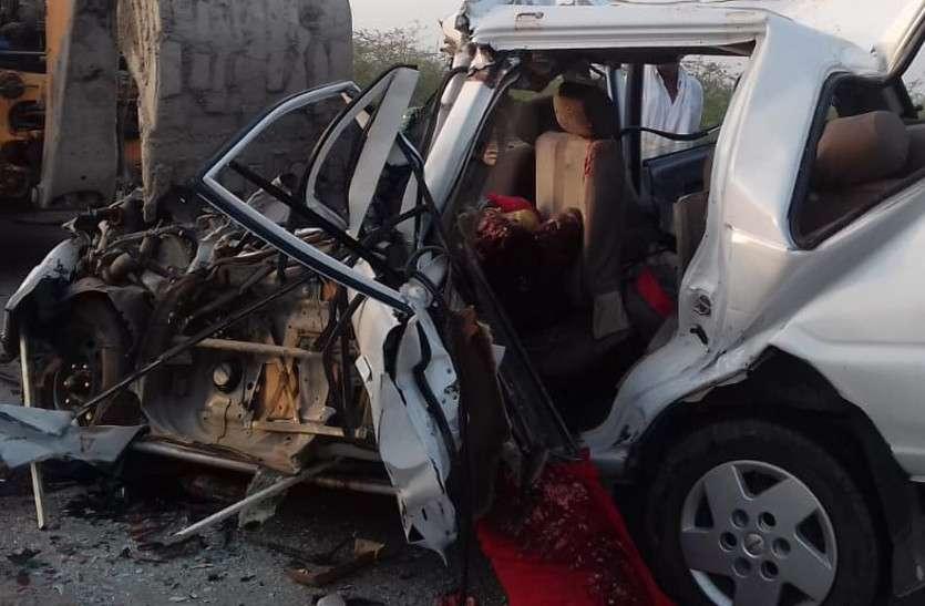 Jodhpur accident