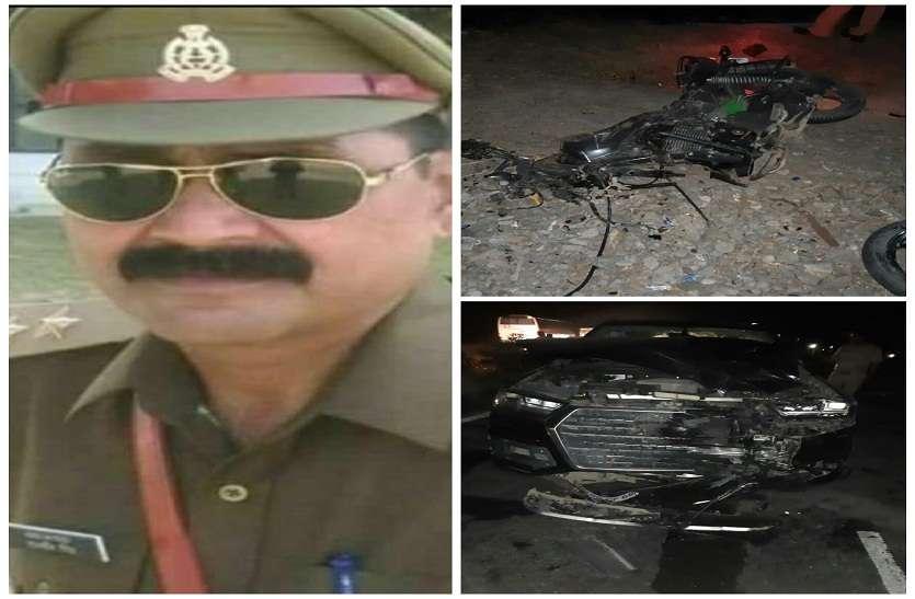 लग्जरी कार ने पुलिसकर्मियों की बाइक रौंदी, सब इंस्पेक्टर और हेड कांस्टेबल की मौत