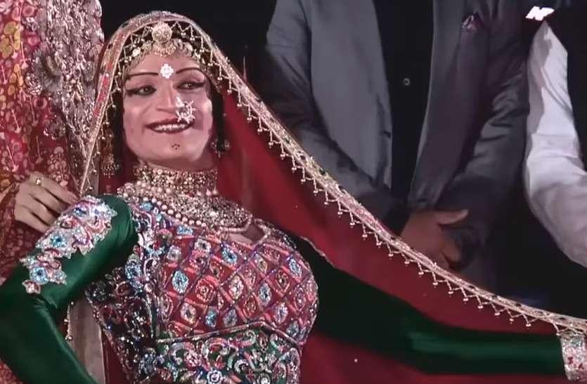 Queen Harish Latest News