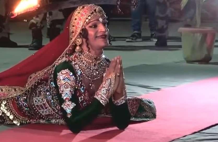 Queen Harish jai gangagal