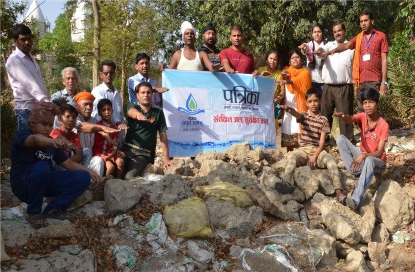 video: नदी बचाने बच्चों ने भी किया श्रमदान, लिया संकल्प