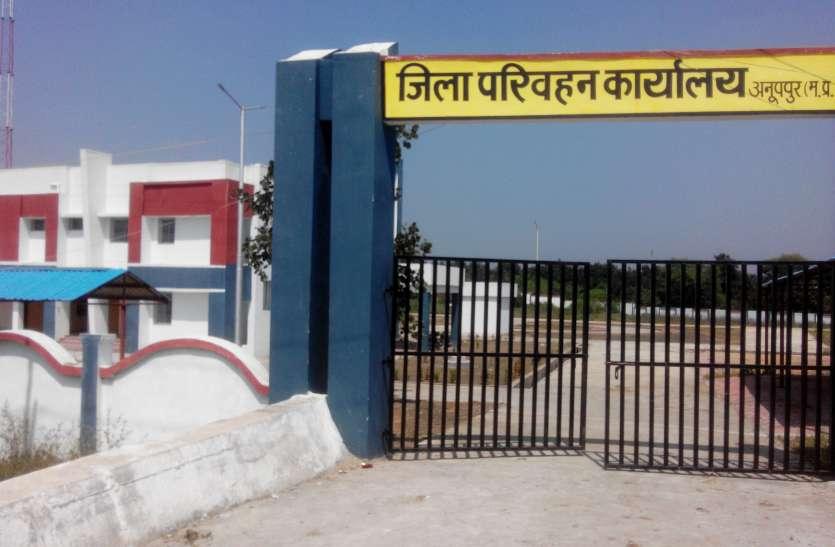 रेलवे फाटक बंद होने पर बेकार हो जाएगी 3करोड़ की नई आरटीओ विल्डिंग