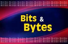 Patrika Bits  Bytes : रॉबर्ट वाड्रा से लेकर सैफीना तक, एक क्लिक पर देखें 10 बड़ी खबरें