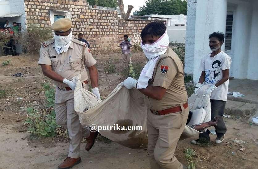 VIDEO : चारपाई पर मृत अवस्था में मिला युवक का शव, मृतक पुलिस विभाग की पल शाखा में बाबू के पद पर कार्यरत था